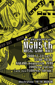 Music Game Hall 5th